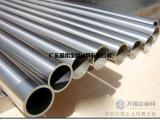 钛合金管 钛合金厂家直销批发钛管