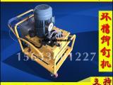 液压铆钉机 电动液压铆钉机 风管角铁法兰铆钉机角钢