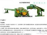 厂家直销YQ系列圆钢切断机Q系列棒料剪切机