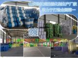 聚氨酯固化剂厂家新报价 聚氨酯固化剂价格