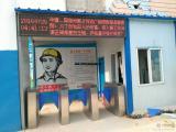 郑州实名制通道系统,郑州劳务实名制,郑州工地通道闸