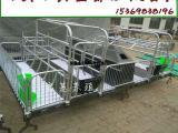 养猪设备 母猪产床 配套设备猪用双体产床厂家
