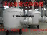 亿达生活热水换热器换热机组生产厂家