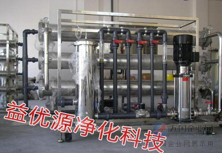 苏州无锡水处理设备出售厂家