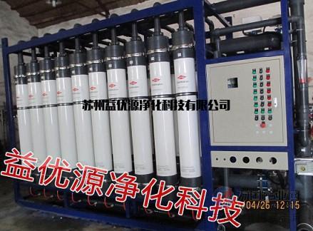 苏州水处理设备出售厂家