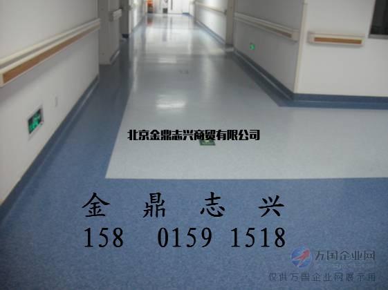 医院里用的地板,新型环保地板,医院改造专用地板