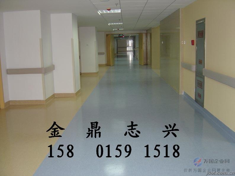 医院用环保地胶