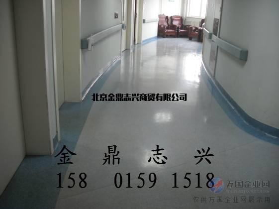 医院地板 医院装修地胶 医院塑胶地板