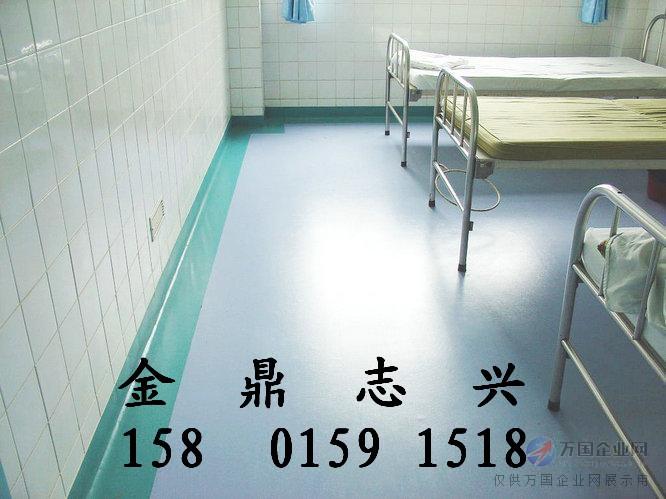 医院抗菌地板 (3)
