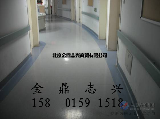 美容医院专用地板 眼科医院专用地板 医院改造专用地板