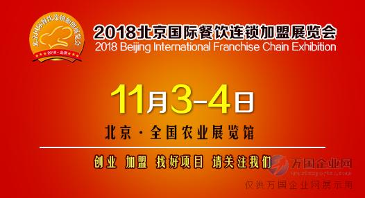 526X-286-中华餐饮网