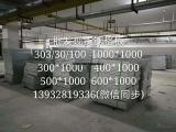 钢格板厂常年现货大量供应热镀锌钢格板