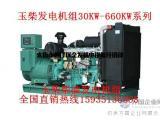 柴油发电机组厂家,太原发电机价格,太原发电机组价格
