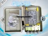 塑料1分8光分路器箱生产厂家