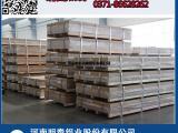 河南铝板厂家明泰铝业5454铝板性能优势简介