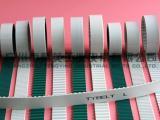 专用机械皮带  聚氨酯同步带加工厂家