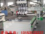 板式家具数控开料机 双主轴加钻包下料机多少钱 门板雕刻机