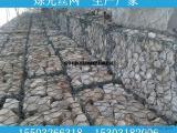 护坡格宾网 江河护坡防洪格宾网 格宾网笼 格宾石笼