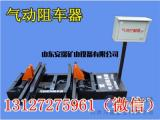 QZC系列22公斤600轨距矿用气动阻车器技术参数