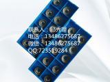 台州数控刀具夹具定制价格 品种齐全价格合理