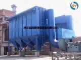 铸造厂球化15吨电炉除尘器整改技术方案得厂家认可