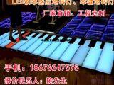 钢琴地砖灯、LED钢琴地砖灯、琴键地砖灯、钢琴地板灯