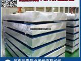 中厚铝板生产厂家明泰铝业5086铝合金在船侧板上的应用