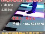 钢琴地砖灯、舞台地砖灯、地板彩砖灯、led舞台地板灯