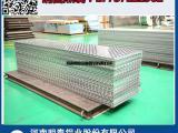 杭州花纹铝板生产厂家价格