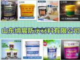 厂家供应各种类防水涂料自产自销量大从优