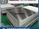 6061铝板制造汽车底盘有什么优势
