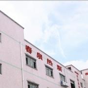 惠州邦思新能源科技有限公司的形象照片
