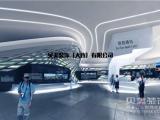 大连展馆设计公司供应科技节能展示馆策划方案及设计各类图纸