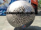 不锈钢镂空球 现代球形雕塑 空心不锈钢球【伊甸园】