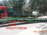 厂家直销5吨6吨8吨10吨登车桥/液压机械
