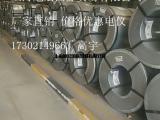 现货HC700/1000DP双相钢价格