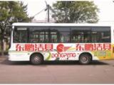 沁源县公交车身