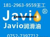 惠州成长起来的专业攻牙油,切削油供应商