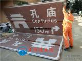 交通标志牌厂家定制贴进口反光膜的公路标识牌悬臂式杆件