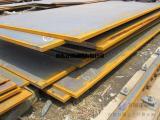 NM300耐磨钢板价格