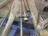 日本富士硬质合金c70 进口钨钢c70