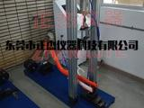 车架垂直力疲劳试验机_厂家_共享单车零部件测试机