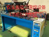 自动二保焊设备|东光县振东焊接设备制造有限公司