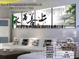 碳晶墙暖电暖画智能电热画墙暖发热画碳纤维无框墙暖画墙暖厂家