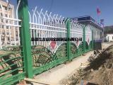 新疆浸塑隔离栅厂家
