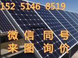 拆卸收太阳能发电板 单晶硅组件回收