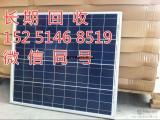 库存太阳电池板回收库存组件回收