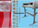 神工电脑刻绘机,济南广告割字机