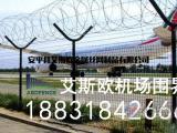 机场护栏网编织方法和表面处理