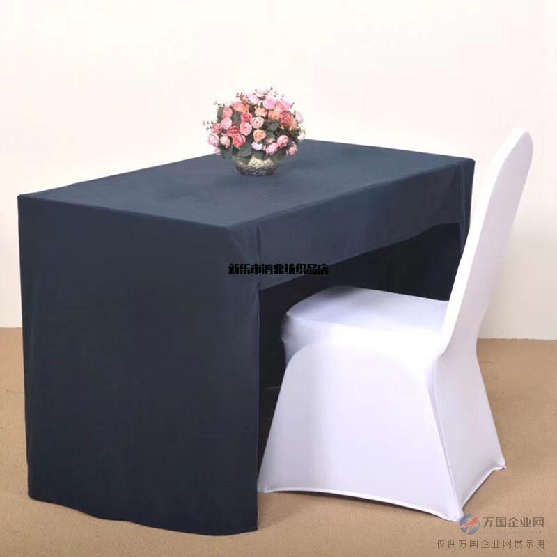 厂家批发定制纯色婚礼签到桌罩 会议台布展会活动广告桌布桌裙